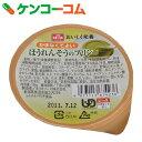 おいしく栄養 ほうれんそうのプリン 54g×12個 (区分4/かまなくてよい)[おいしく栄養 デザート(介護食)]