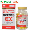 【第3類医薬品】新ネオビタミンEX クニヒロ 240錠...