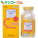【第3類医薬品】ビタミンC錠2000 クニキチ 320錠[クニキチ ビタミン剤 / ビタミンC / 錠剤]【あす楽対応】