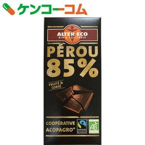 アルテル オーガニック トレード チョコレート ノワール アブソリュ フェアトレードチョコレート