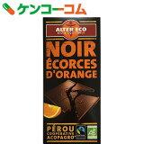 アルテル エコ オーガニック フェアトレード チョコレート ノワール オランジュ 100g[アルテル エコ フェアトレードチョコレート]【あす楽対応】