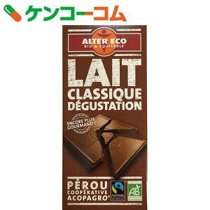 アルテル トレード チョコレート デギュスタシヨン フェアトレードチョコレート