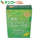 宮古ビデンスピローサ茶 3.0g×30包[ムツウサ(ビデンス・ピローサ)]【あす楽対応】【送料無料】