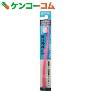 デントウェル フラット 大正製薬 歯ブラシ