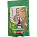 めぐすりのき茶 3g*15包/メグスリノキ/税込\1980以上送料無料めぐすりのき茶 3g*15包