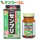 【第3類医薬品】ヤマモトのセンブリ錠 180錠[山本漢方 整腸剤/錠剤]【あす楽対応】