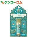 テラピンド オイルバーC ミントハーブの香り 4.5g[テラピンド リップクリーム]【あす楽対応】