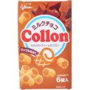 「グリコ ミルクチョココロン 13.5g*6袋」チョコレートの甘さが広がるお菓子です。グリコ ミルクチョココロン 13.5g*6袋