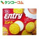 ナビスコ エントリー 9枚×2パック[ヤマザキナビスコ クラッカー お菓子]【あす楽対応】