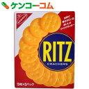 ナビスコ リッツ 13枚×3パック[ヤマザキナビスコ クラッカー お菓子]
