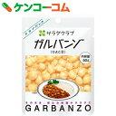 サラダクラブ ガルバンゾ(ひよこ豆) 50g[サラダクラブ ひよこ豆(ガルバンゾー・チクピー豆)]
