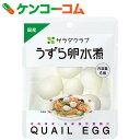 サラダクラブ うずら卵水煮 6個入[サラダクラブ うずら卵(水煮)]【あす楽対応】