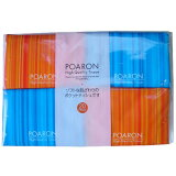 poaron 小面巾纸20个包[和光造纸小面巾纸][ポアロン ポケットティッシュ 20コパック[和光製紙 ポケットティッシュ]]