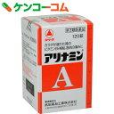 【第3類医薬品】アリナミンA 120錠[アリナミン ビタミン剤/疲労回復/錠剤]【送料無料】