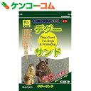 デグーサンド 1.5kg[SANKO(三晃商会) トイレ・砂浴び用品(デグー用)]