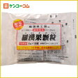羅漢果顆粒 携帯タイプ 10g×15袋[羅漢果茶]