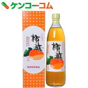 九州酢造 柿酢 900ml[柿酢]【送料無料】