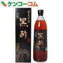 九州酢造 玄麦玄米黒酢 900ml[玄米酢]【送料無料】