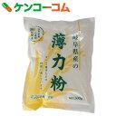 桜井食品 岐阜県産薄力粉 500g[桜井食品 薄力粉]