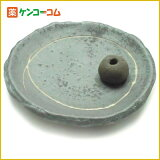 和の香台(香皿) 墨色[香立て・香皿]