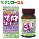 ママのサプリ 葉酸400 Ca・Feプラス 30g[葉酸]