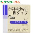 ニッコーサージカルテープ NO.12 1.2cm×9m