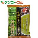 ひしわ 玄米茶 宇治有機抹茶入り 150g[ひしわ 玄米茶]