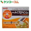 明治 メイプロテインZn たんぱく質補給食品 12.5g×20包入[明治 介護食 介護用品]【送料無料】