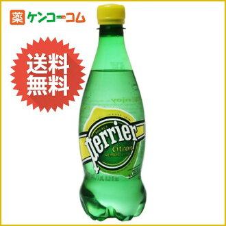 Perrier 柠檬 柚子 波光粼粼水 500 毫升 24 这瓶 水货 11 29 59 对苏打水图片