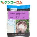 ライ麦全粒粉 700g[キアラピュアフーズ ライ麦粉]【あす楽対応】