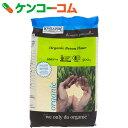 ひよこ豆粉 500g[キアラピュアフーズ ひよこ豆粉]【あす楽対応】