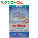 大洋製薬 抗菌 O2(オーツー) ハードワン NEO 120ml×2本入[ハードレンズ用洗浄・保存・タンパク除去]