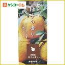 花げしき 柚子の香り 約140g[花げしき お線香]