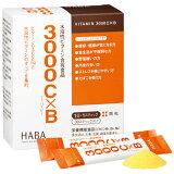 HABA(ハーバー) 3000シーバイビー 30スティック[ハーバー 栄養機能食品(ビタミンB1)]【あす楽対応】【】