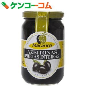 マサリコ ブラック オリーブ