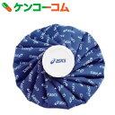 アシックス カラーシグナルアイスバッグL TJ2202 F[アシックス アイスバッグ アイシング 冷却アイテム スポーツ用]
