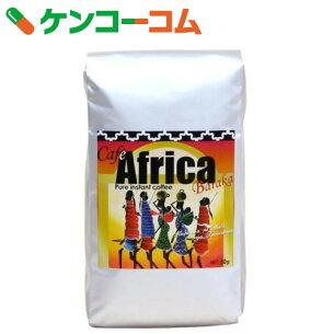 カフェアフリカ・バラカ インスタント コーヒー アフリカフェ