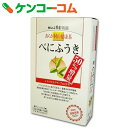 おらが村の健康茶 べにふうき 2g×20袋+10袋[おらが村 べにふうき茶(紅富貴茶)]【あす楽対応】