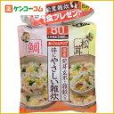 リセットボディ 体にやさしい鯛&松茸雑炊 5食セット[リセットボディ 雑穀 ケンコーコム]