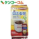 ひしわ 国内産 はと麦茶 水出し・お湯出し両用 5g×20袋[はとむぎ茶 ハトムギ茶]【あす楽対応】