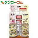 リセットボディ 体にやさしい鯛&松茸雑炊 5食セット[リセットボディ 雑穀]