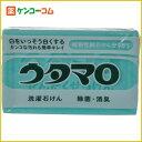 ウタマロ 洗濯石けん 133g[ケンコーコム ウタマロ 固形石鹸(衣類用)]【7_k】【あす楽対応】