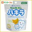 ビーンスターク ハキラ バナナ味 45g[ビーンスターク ハキラ 乳歯ケア(虫歯対策)]【あす楽対応】
