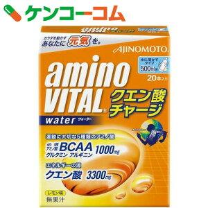 アミノバイタル チャージ ウォーター アミノ酸 パウダー