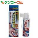 温水洗浄便座 トイレのノズル洗浄剤 100ml[洗浄剤 トイレ用]