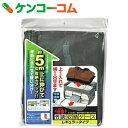 伸びて増量竹炭収納ケース レギュラータイプ グレー[収納雑貨]【あす楽対応】