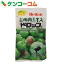 メイタン 古式梅肉エキスドロップ 60g[ケンコーコム 梅丹 キャンディー お菓子]【あす楽対応】