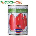 モンテベッロ オーガニック・ホールトマト 400g[ケンコーコム スピガドーロ トマト缶詰(トマト缶)]