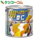 はごろも 朝からフルーツ 杏仁 190g[はごろも フルーツ缶詰]【あす楽対応】