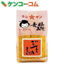 ホシサン ごていしゅ 麦粒みそ 1kg[ホシサン 味噌(みそ)]【あす楽対応】